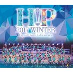 Hello! Project 2017 WINTER 〜Crystal Clear・Kaleidoscope 〜(BD) Blu-ray