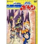タイムボカン Vol.7再びメルヘンの世界だペッチャ  DVD