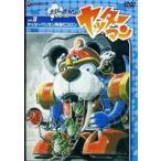 ヤッターマン Vol.3 ヤッターペリカン発進だコロン DVD