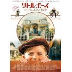 リトル・ボーイ 小さなボクと戦争 DVD