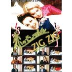 恋のモンマルトル DVD