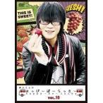 森川さんのはっぴーぼーらっきー VOL.10 DVD