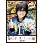 森川さんのはっぴーぼーらっきー VOL.11 DVD