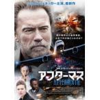 アフターマス Blu-ray