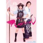 アシガール Blu-ray BOX Blu-ray