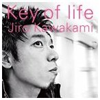 川上次郎/key of life CD
