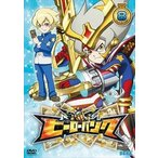 ヒーローバンク 第8巻 DVD