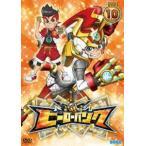 ヒーローバンク 第10巻 DVD