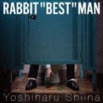 """椎名慶治/RABBIT """"BEST"""" MAN CD"""