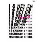 椎名慶治/I & key EN II -Type D- DVD