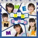 流星群少女/白夜姫伝説(Type-B) CD