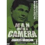 チャールズ・ブロンソン カメラマン・コバック Vol.4 デジタルリマスター版 DVD