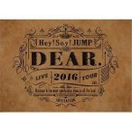Hey!Say!JUMP LIVE TOUR 2016 DEAR.(通常盤) DVD