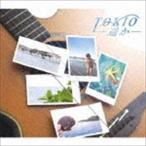 TOKIO / 遥か(通常盤) [CD]