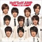 Hey! Say! JUMP/JUMP NO.1(通常盤) CD