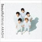 嵐/Beautiful World CD