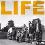 ┤╪е╕еуе╦бчб╬еиеде╚б╧ / LIFE б┴╠▄д╬┴░д╬╕■д│джд╪б┴ [CD]