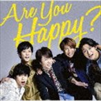 嵐/Are You Happy?(通常盤) CD