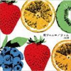 (初回仕様)関ジャニ∞[エイト]/ジャム(通常盤) CD