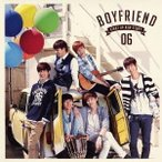 BOYFRIEND/スタートアップ!(通常盤) CD