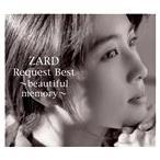 (アウトレット品)ZARD/ZARD Request Best〜beautiful memory〜(CD/邦楽ポップス)