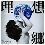 Jeepta/理想郷 CD
