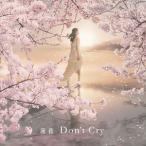 蓮花/Don't Cry(初回限定盤) CD