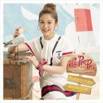La PomPon / 想い出の九十九里浜/恋のB・G・M〜イマハ、カタオモイ〜(初回生産限定盤/YUKINO ver.) [CD]