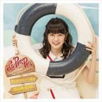 La PomPon / 想い出の九十九里浜/恋のB・G・M〜イマハ、カタオモイ〜(初回生産限定盤/RIMA ver.) [CD]
