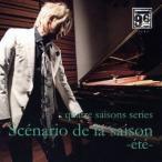 藤原いくろう/quatre saisons series::Scenario de la saison-ete- CD