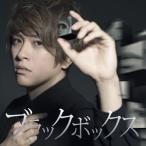 トゥライ/ブラックボックス(初回限定盤/CD+DVD) CD