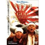 ウィンズ・オブ・ゴッド DVD