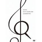 NEWS LIVE TOUR 2016 QUARTETTO(通常盤) DVD