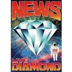 NEWS LIVE DIAMOND(通常仕様) DVD