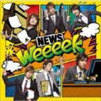 NEWS/weeeek