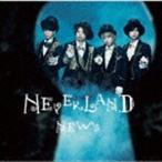 (初回仕様)NEWS/NEVERLAND(通常盤) CD