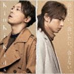 KinKi Kids / �������������ʤ������̾��ס� (������) [CD]