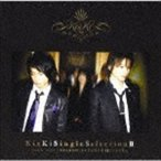 KinKi Kids/KinKi Single Selection II(通常盤) CD