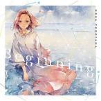 巴山萌菜 / Beginning (+1) [CD]