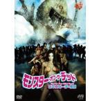 モンスター・オブ・ザ・デッド ビキニビーチの惨劇 DVD