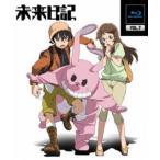 未来日記 Blu-ray通常版 第7巻 [Blu-ray]
