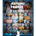 けものフレンズ2 第3巻 (初回仕様) [Blu-ray]