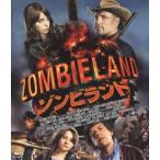 ゾンビランド Blu-ray