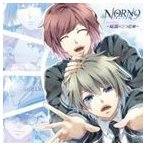 (ドラマCD) NORN9 ノルン+ノネット ドラマCD 〜暗闇の三つ巴劇〜 CD