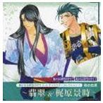 井上和彦(翡翠、梶原景時)/遥かなる時空の中で2&3 キャラクターコレクション7 地の白虎 CD