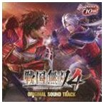 (ゲーム・ミュージック) 戦国無双4 オリジナル・サウンドトラック [CD]