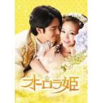 オーロラ姫 DVD-BOX7 [DVD]