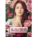 家族の秘密 DVD-BOX1 [DVD]