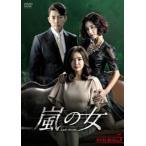 嵐の女 DVD-BOX5 [DVD]