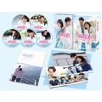 病院船〜ずっと君のそばに〜 DVD-BOX2 [DVD]